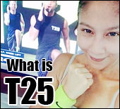 What is T25 ?